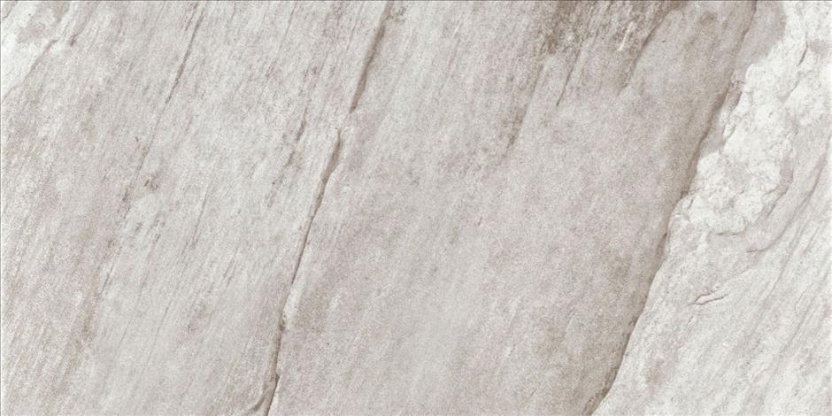Utah porcel nico imitacion piedra acabado mate formatos - Limpiar marmol blanco exterior ...